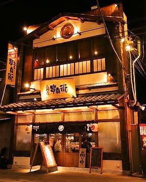 串焼酒場 クシベエ 藤沢南口